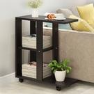 邊几現代簡約沙發邊櫃客廳小茶几臥室創意床頭桌可行動邊桌JY