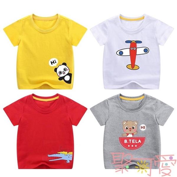 男童短袖t恤兒童純棉上衣寶寶卡通半袖【聚可愛】