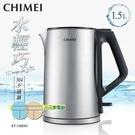 CHIMEI 奇美 1.5L 水輕巧不鏽鋼快煮壺 KT-15MD01 (星鑽鋼)