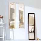 斗櫃 鞋櫃《百嘉美》實木造型壁鏡/立鏡-三色可選-高125公分 W-HD-MR047