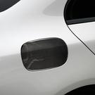 BENZ 油箱貼 真碳纖 裝飾貼 W205 C180 C200 C250 C43 C63 AMG 沂軒精品 A0456