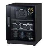 防潮家 72公升 防潮箱 FD-70C   #15年市場肯定,耐用穩定,為最佳除濕人氣商品