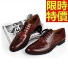 女牛津鞋-雕花韓系風創意中性巴洛克真皮女皮鞋5款65y35【巴黎精品】