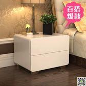 床頭櫃 床頭柜簡約現代時尚白色鋼琴烤漆三斗床邊柜整裝床頭柜子 igo阿薩布魯