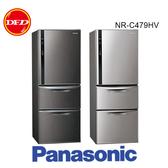PANASONIC 國際牌 NR-C479HV 三門 冰箱 絲紋黑 / 絲紋灰 468L ECONAVI系列 公司貨