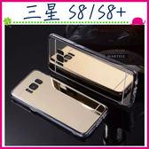 三星 Galaxy S8 S8+ 鏡面背蓋 全包邊手機套 電鍍保護殼 TPU保護套 時尚手機殼 矽膠後殼 外殼