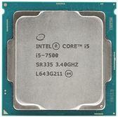 CPU 主機板套餐2 I5-7400/I5-7500 七代 酷睿I5四核散片CPU處理器igo