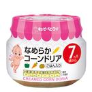 日本 Kewpie PA-74 野菜玉米飯泥