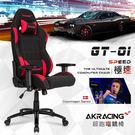 AKRACING超跑電競椅-GT01 Speed