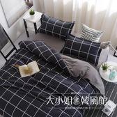 床單單件純棉1.5m/2米學生宿舍全棉單人被套三件套雙人床夏季四件-大小姐韓風館