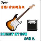 【非凡樂器】【限量1組】Squier Bullet HT 電吉他/全配件/ 漸層 /搭配Marshall MG10CF 音箱