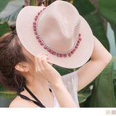 《ZB0557》度假流蘇球球設計草帽 OrangeBear