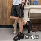 【P8101】MIT簡約多口袋混色棉質鬆緊休閒短褲(共二色)● 樂活衣庫