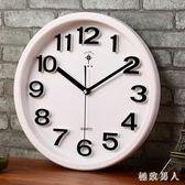 靜音掛鐘 簡約時鐘 數字鐘表藝術客廳石英鐘TA7164 【極致男人】