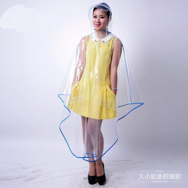 雨衣 透明戶外騎行男女雨披【大小姐韓風館】