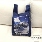 環保超市購物袋 便攜折疊收納手提包【時尚大衣櫥】