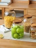廚房收納罐 密封罐食品級玻璃罐大號收納罐子干果食品儲物罐雜糧儲存罐