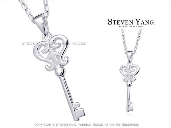 925純銀項鍊STEVEN YANG純銀飾「心之鑰」手工設計款 愛心十字架鑰匙 銀色款