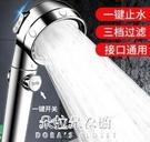 花灑 德國增壓淋浴花灑噴頭淋雨家用手持沐浴噴頭加壓花曬頭蓮蓬頭 朵拉朵YC