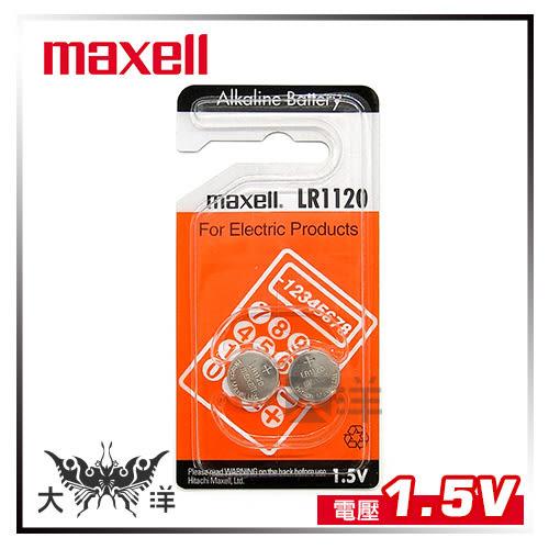 ◤大洋國際電子◢ Maxell LR1120鈕扣電池(2入) 1.5V  水銀電池 計算機 耳溫槍 手錶