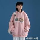 加絨加厚衛衣女2020年新款潮ins秋冬季情侶上衣韓版寬鬆連帽外套「時尚彩紅屋」