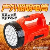 LED探照燈系列 強光手電筒LED氙氣可充電戶外手提燈超亮遠射家用應急探照燈 快意購物網