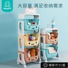 玩具收納 兒童玩具收納架嬰兒分類置物整理櫃寶寶儲物箱多層大容量超大神器【全館免運】