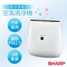 超下殺【夏普SHARP】7坪自動除菌離子清淨機 FU-J30T-W
