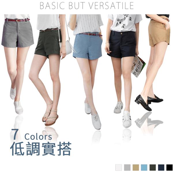 OB嚴選《BA2544-》高含棉附皮帶素色斜紋短褲
