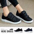 [Here Shoes]休閒鞋-MIT台灣製 布面純色百搭 魔鬼氈休閒舒適布鞋-KBP-98