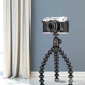 JOBY八爪魚GP3K三腳架單反微單佳能尼康索尼相機便攜數碼支架桌面『koko時裝店』