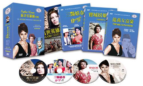 【停看聽音響唱片】【DVD】蘇菲亞羅蘭特輯精裝版