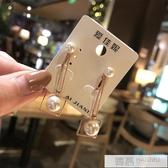 韓國氣質耳釘網紅耳環少女2020新款仿珍珠耳墜長款個性簡約耳飾潮 韓慕精品