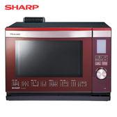 [SHARP 夏普]26公升 HEALSIO水波爐-紅 AX-MX3T-R