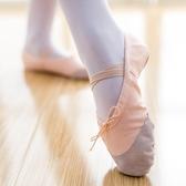 舞蹈鞋兒童女寶寶紅練功軟底中國男跳舞鞋女童貓爪白幼兒芭蕾舞鞋 麻吉好貨