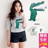 MIUSTAR 正韓‧手繪Q版鱷魚寬鬆棉質上衣(共2色)【NF2463RE】預購