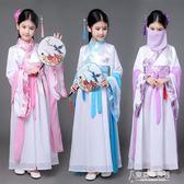 仙女裙服飾古代流行公主清新雪紡漢服古裝兒童女 學生寶寶粉小孩 東京衣秀