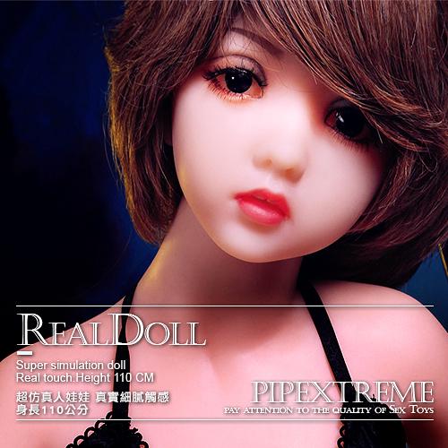 情趣用品  (限量特惠中)美國設計品牌真人矽膠娃娃-110cm-諾拉-(加熱可站立款)