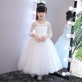 女童公主裙禮服小主持人禮服LJ6081『科炫3C』