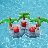 棕欖樹充氣飲料套 游泳池可樂套 充氣杯座 夏日必備