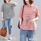 短袖襯衫 夏裝新款寬鬆大碼棉麻短袖襯衣女士顯瘦減齡貓咪刺繡格子襯衫 韓菲兒