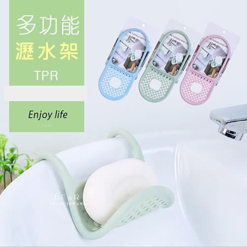 可摺疊廚浴瀝水收納掛架 廚浴收納 彎曲瀝水架 瀝水籃