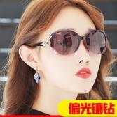 (快出)太陽鏡女士防紫外線2020新款偏光墨鏡韓版潮圓臉大臉顯瘦眼鏡ins