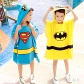 蝙蝠俠兒童游泳浴巾棉毛巾帶帽斗篷寶寶沙灘巾浴袍套頭浴衣  LN3950【東京衣社】