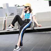 新款韓版開叉條紋闊腿褲套裝女運動