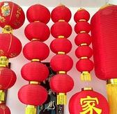 新年裝飾大紅燈籠戶外防水冬瓜連串燈籠 【新年狂歡購】