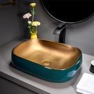 金屬釉北歐式藝術臺上盆高檔洗手盆酒店衛生間洗臉盆家用輕奢面盆 - 巴黎衣櫃