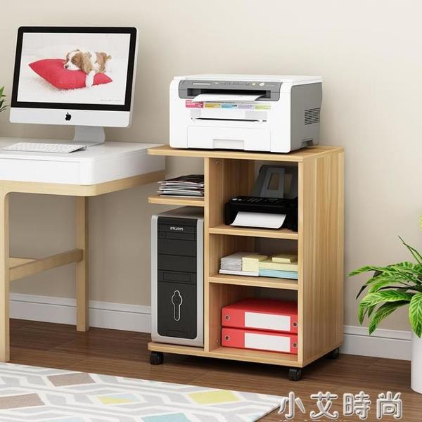 落地電腦主機柜機箱放置收納架打印機架置物架臺式電腦主機架滑輪 NMS小艾新品