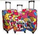 來福妹,H183行李箱保護套彩色心情防刮...
