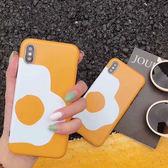 蘋果 iPhoneX iPhone8 Plus iPhone7 Plus 早安荷包蛋 手機殼 全包邊 軟殼 保護殼